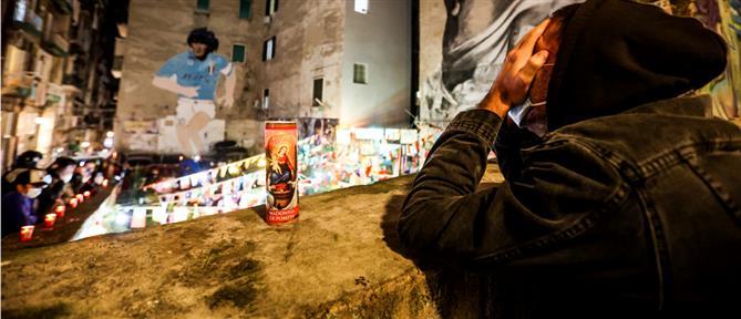 Ντιέγκο Μαραντόνα: ο θρήνος στην Αργεντινή μέσα από φωτογραφίες