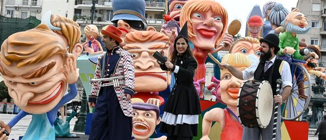 Πατρινό καρναβάλι 2021: Διαφορετική η τελετή έναρξης (εικόνες)