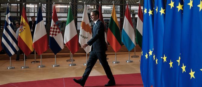 Μητσοτάκης: ευρωπαϊκή δέσμευση για στήριξη της Ελλάδας στο Μεταναστευτικό